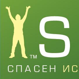 2 модуль СОЗО в Киеве (Боярка)